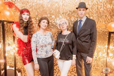 Вечеринка «Холостяки и холостячки», 2 августа 2019 - Ресторан «Максимилианс» Самара - 7