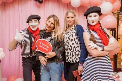Вечеринка «Холостяки и холостячки», 6 сентября 2019 - Ресторан «Максимилианс» Самара - 12