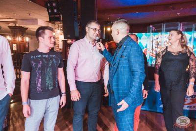 Вечеринка «Холостяки и холостячки», 6 сентября 2019 - Ресторан «Максимилианс» Самара - 15
