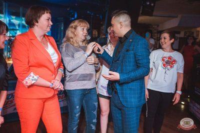 Вечеринка «Холостяки и холостячки», 6 сентября 2019 - Ресторан «Максимилианс» Самара - 18