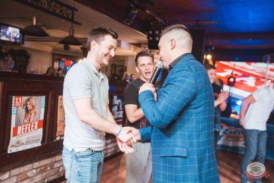 Вечеринка «Холостяки и холостячки», 6 сентября 2019 - Ресторан «Максимилианс» Самара - 20