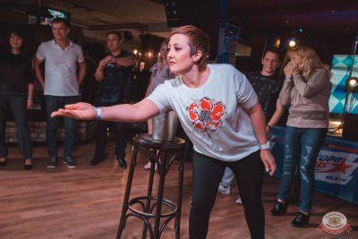 Вечеринка «Холостяки и холостячки», 6 сентября 2019 - Ресторан «Максимилианс» Самара - 24