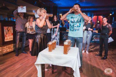 Вечеринка «Холостяки и холостячки», 6 сентября 2019 - Ресторан «Максимилианс» Самара - 26