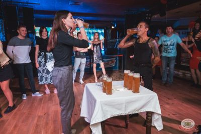 Вечеринка «Холостяки и холостячки», 6 сентября 2019 - Ресторан «Максимилианс» Самара - 27