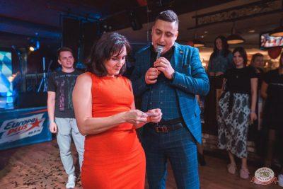 Вечеринка «Холостяки и холостячки», 6 сентября 2019 - Ресторан «Максимилианс» Самара - 29