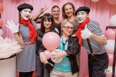 Вечеринка «Холостяки и холостячки», 6 сентября 2019 - Ресторан «Максимилианс» Самара - 33
