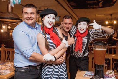Вечеринка «Холостяки и холостячки», 6 сентября 2019 - Ресторан «Максимилианс» Самара - 35
