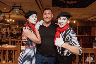 Вечеринка «Холостяки и холостячки», 6 сентября 2019 - Ресторан «Максимилианс» Самара - 36