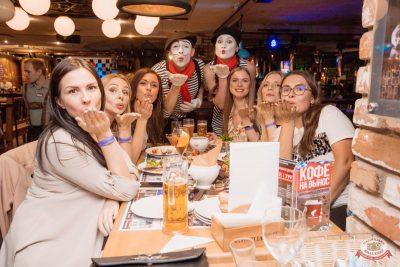Вечеринка «Холостяки и холостячки», 6 сентября 2019 - Ресторан «Максимилианс» Самара - 39
