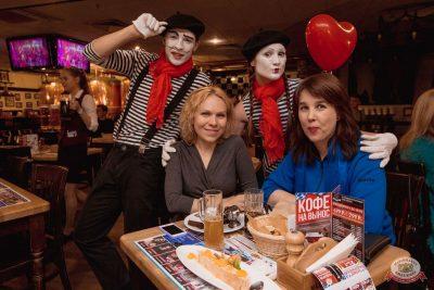 Вечеринка «Холостяки и холостячки», 6 сентября 2019 - Ресторан «Максимилианс» Самара - 44