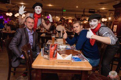 Вечеринка «Холостяки и холостячки», 6 сентября 2019 - Ресторан «Максимилианс» Самара - 45