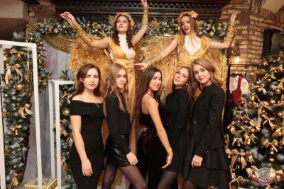 Вечеринка «Холостяки и холостячки», 8 декабря 2018 - Ресторан «Максимилианс» Самара - 1