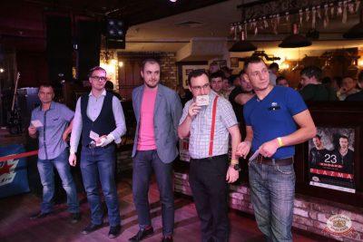 Вечеринка «Холостяки и холостячки», 8 декабря 2018 - Ресторан «Максимилианс» Самара - 10
