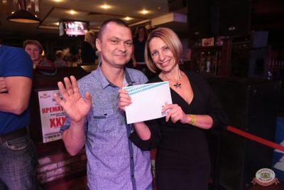Вечеринка «Холостяки и холостячки», 8 декабря 2018 - Ресторан «Максимилианс» Самара - 12