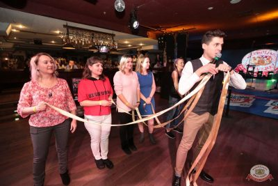 Вечеринка «Холостяки и холостячки», 8 декабря 2018 - Ресторан «Максимилианс» Самара - 14