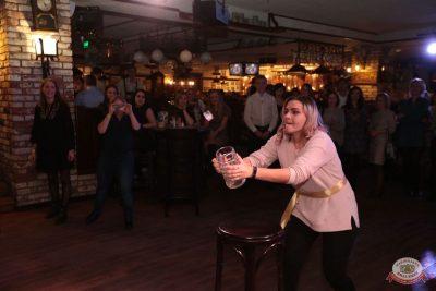 Вечеринка «Холостяки и холостячки», 8 декабря 2018 - Ресторан «Максимилианс» Самара - 16