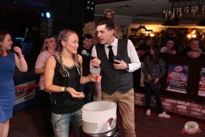 Вечеринка «Холостяки и холостячки», 8 декабря 2018 - Ресторан «Максимилианс» Самара - 17
