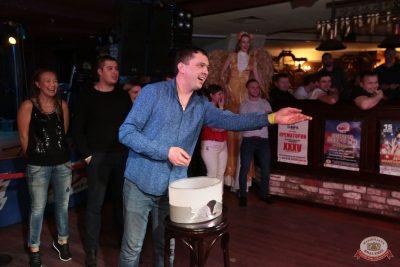 Вечеринка «Холостяки и холостячки», 8 декабря 2018 - Ресторан «Максимилианс» Самара - 18