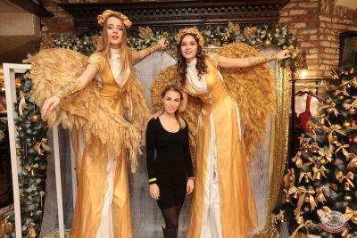 Вечеринка «Холостяки и холостячки», 8 декабря 2018 - Ресторан «Максимилианс» Самара - 2