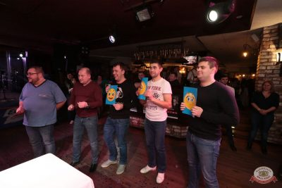 Вечеринка «Холостяки и холостячки», 8 декабря 2018 - Ресторан «Максимилианс» Самара - 20