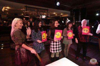 Вечеринка «Холостяки и холостячки», 8 декабря 2018 - Ресторан «Максимилианс» Самара - 21