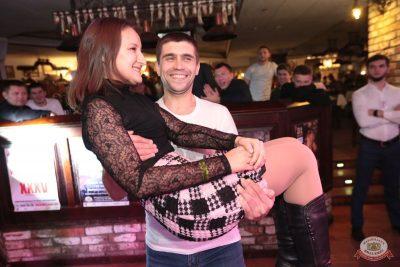 Вечеринка «Холостяки и холостячки», 8 декабря 2018 - Ресторан «Максимилианс» Самара - 23