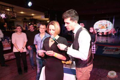 Вечеринка «Холостяки и холостячки», 8 декабря 2018 - Ресторан «Максимилианс» Самара - 24