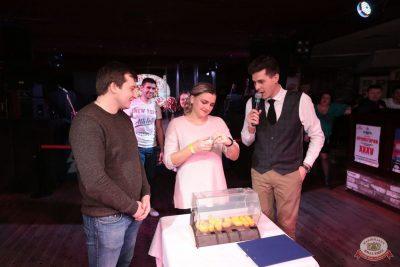 Вечеринка «Холостяки и холостячки», 8 декабря 2018 - Ресторан «Максимилианс» Самара - 25