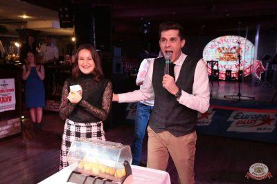 Вечеринка «Холостяки и холостячки», 8 декабря 2018 - Ресторан «Максимилианс» Самара - 26