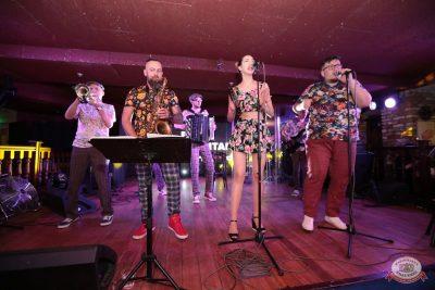 Вечеринка «Холостяки и холостячки», 8 декабря 2018 - Ресторан «Максимилианс» Самара - 28