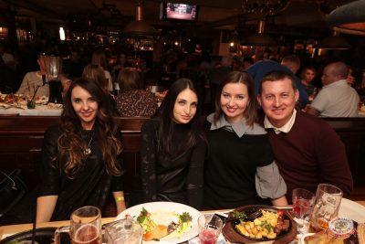Вечеринка «Холостяки и холостячки», 8 декабря 2018 - Ресторан «Максимилианс» Самара - 29