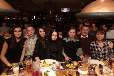 Вечеринка «Холостяки и холостячки», 8 декабря 2018 - Ресторан «Максимилианс» Самара - 30