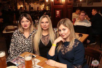 Вечеринка «Холостяки и холостячки», 8 декабря 2018 - Ресторан «Максимилианс» Самара - 31