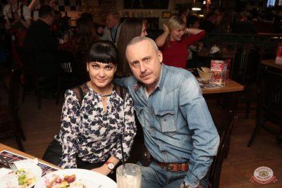 Вечеринка «Холостяки и холостячки», 8 декабря 2018 - Ресторан «Максимилианс» Самара - 34