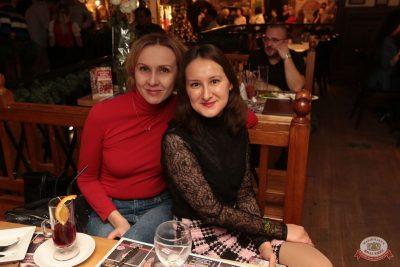 Вечеринка «Холостяки и холостячки», 8 декабря 2018 - Ресторан «Максимилианс» Самара - 35
