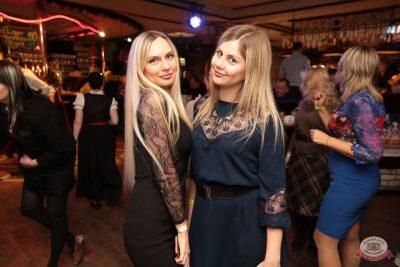 Вечеринка «Холостяки и холостячки», 8 декабря 2018 - Ресторан «Максимилианс» Самара - 39