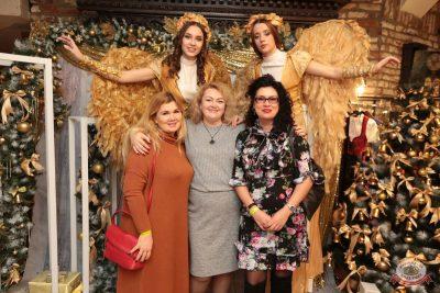 Вечеринка «Холостяки и холостячки», 8 декабря 2018 - Ресторан «Максимилианс» Самара - 4
