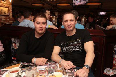 Вечеринка «Холостяки и холостячки», 8 декабря 2018 - Ресторан «Максимилианс» Самара - 40