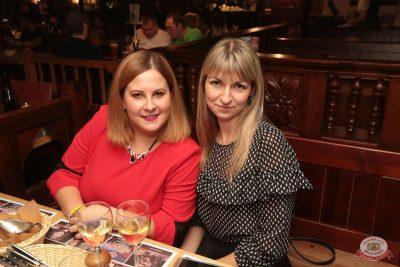 Вечеринка «Холостяки и холостячки», 8 декабря 2018 - Ресторан «Максимилианс» Самара - 41
