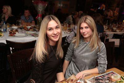 Вечеринка «Холостяки и холостячки», 8 декабря 2018 - Ресторан «Максимилианс» Самара - 42