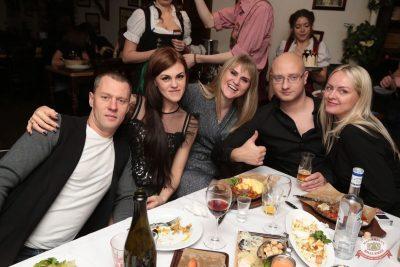 Вечеринка «Холостяки и холостячки», 8 декабря 2018 - Ресторан «Максимилианс» Самара - 44