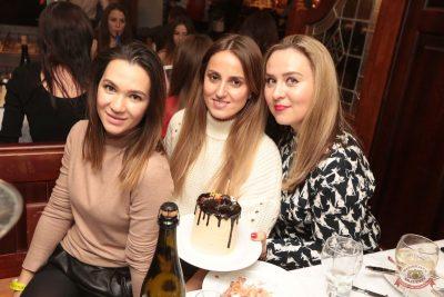 Вечеринка «Холостяки и холостячки», 8 декабря 2018 - Ресторан «Максимилианс» Самара - 45