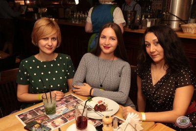 Вечеринка «Холостяки и холостячки», 8 декабря 2018 - Ресторан «Максимилианс» Самара - 50