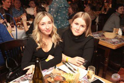 Вечеринка «Холостяки и холостячки», 8 декабря 2018 - Ресторан «Максимилианс» Самара - 53