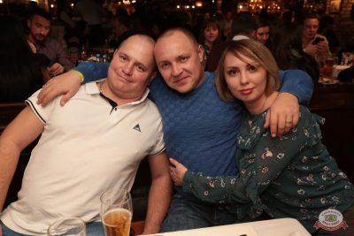 Вечеринка «Холостяки и холостячки», 8 декабря 2018 - Ресторан «Максимилианс» Самара - 54