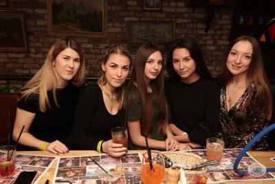 Вечеринка «Холостяки и холостячки», 8 декабря 2018 - Ресторан «Максимилианс» Самара - 55