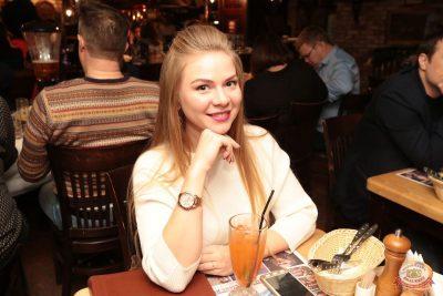 Вечеринка «Холостяки и холостячки», 8 декабря 2018 - Ресторан «Максимилианс» Самара - 56