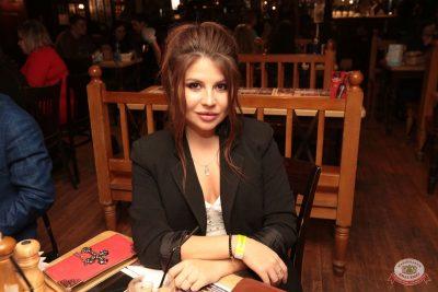Вечеринка «Холостяки и холостячки», 8 декабря 2018 - Ресторан «Максимилианс» Самара - 57
