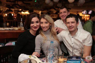 Вечеринка «Холостяки и холостячки», 8 декабря 2018 - Ресторан «Максимилианс» Самара - 58