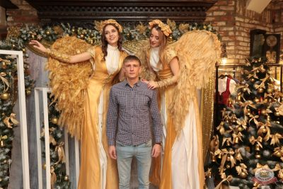 Вечеринка «Холостяки и холостячки», 8 декабря 2018 - Ресторан «Максимилианс» Самара - 6